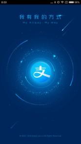 Alipayアプリオープン