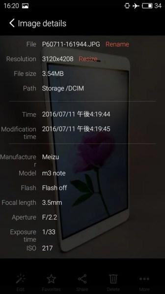 S60711-162019