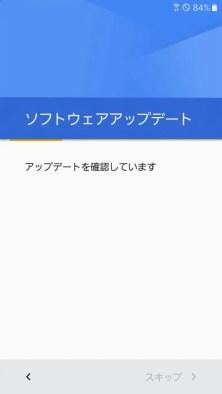 Screenshot_20160813-150142