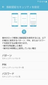 Screenshot_20160813-150908
