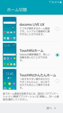 Screenshot_20160813-151048