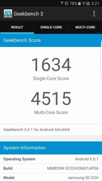 Screenshot_20160813-152158