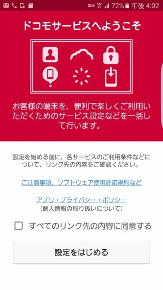 Screenshot_20160813-160253