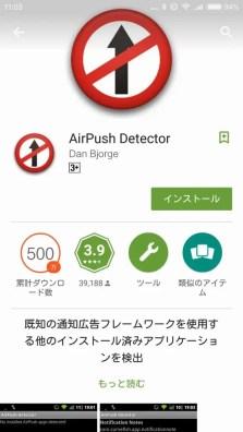 screenshot_2016-09-08-11-03-28_com-android-vending