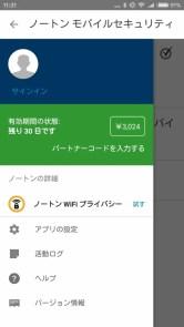 screenshot_2016-09-08-11-31-21_com-symantec-mobilesecurity