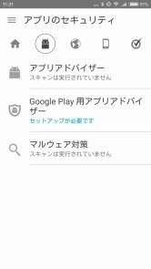 screenshot_2016-09-08-11-31-30_com-symantec-mobilesecurity