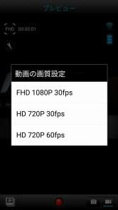 screenshot_20160911-045918