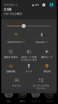 screenshot_20160917-020840