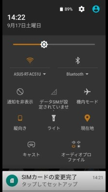 screenshot_20160917-142213