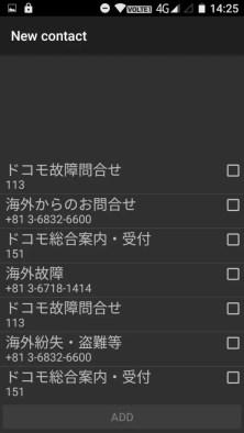screenshot_20160917-142505