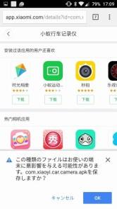 screenshot_20160918-170951
