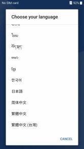 screenshot_2016-01-01-00-01-29