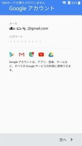screenshot_2016-09-28-20-18-41