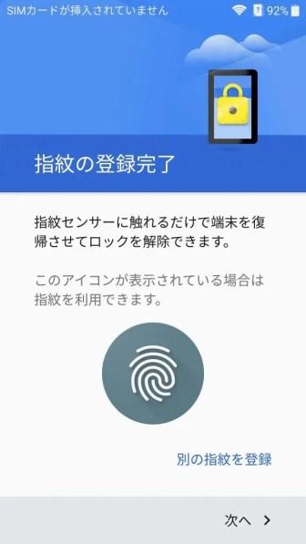 screenshot_2016-09-28-20-29-33