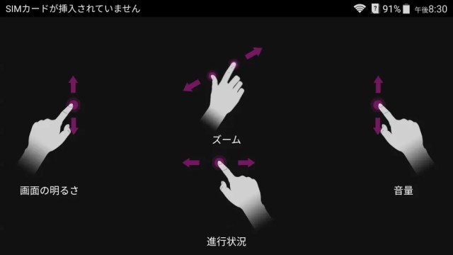 screenshot_2016-09-28-20-30-20