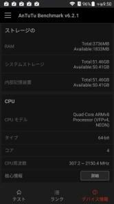 screenshot_2016-09-28-21-50-32