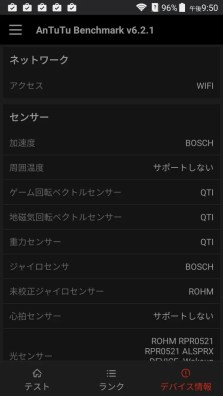 screenshot_2016-09-28-21-50-56