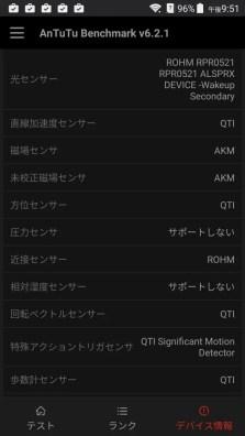 screenshot_2016-09-28-21-51-03