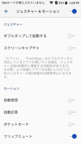 screenshot_2016-09-29-08-49-21