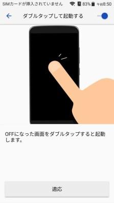 screenshot_2016-09-29-08-50-05