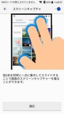 screenshot_2016-09-29-08-51-12