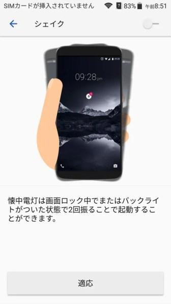 screenshot_2016-09-29-08-51-38