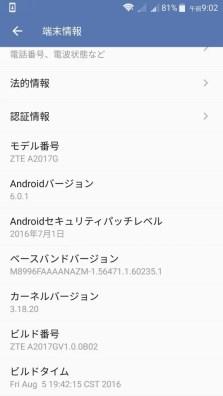 screenshot_2016-09-29-09-02-42