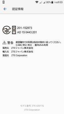 screenshot_2016-09-29-09-03-11