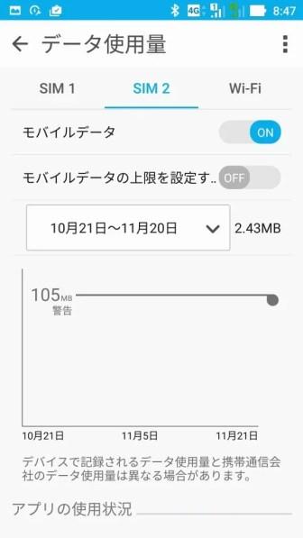 screenshot_20161021-084702