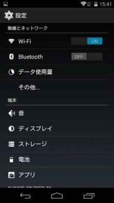 screenshot_2016-11-10-15-41-39