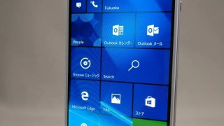 【Win10 mobile機】6.98インチ CUBE WP10 レビュー 酷比魔方(むごいまほう?) 中華ファブレット スペック価格比較・購入方法