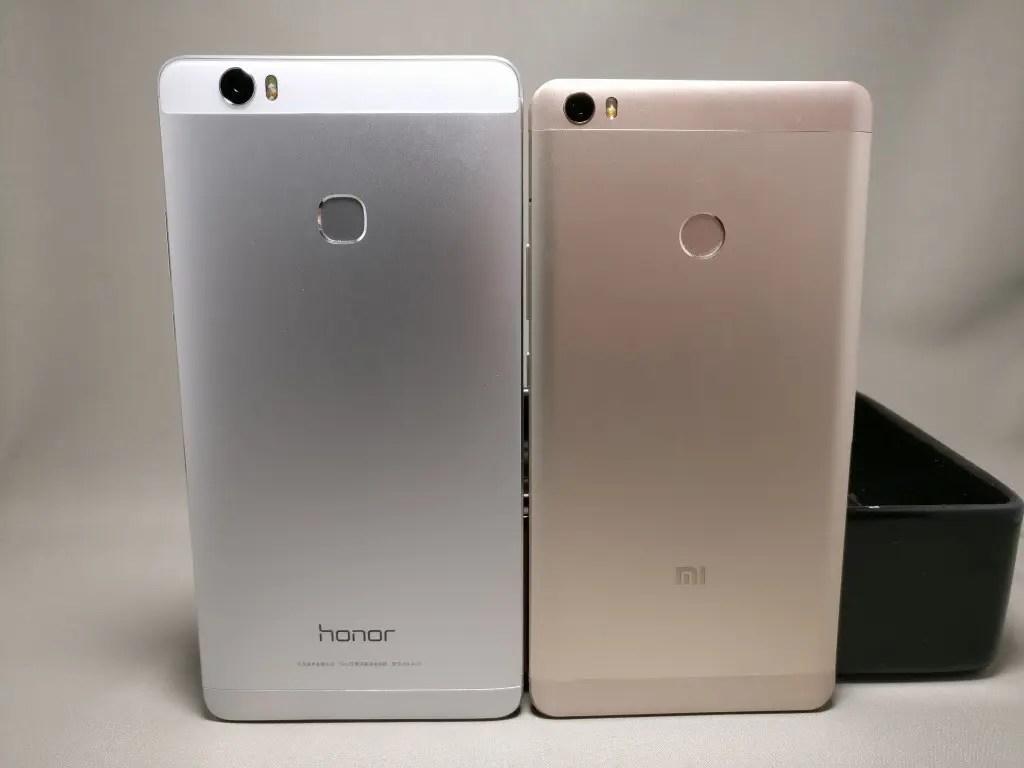 Huawei Honor Note 8 と Xiaomi Mi Max 裏面 サイズはあまり変わりないけどポケットに入れると違う