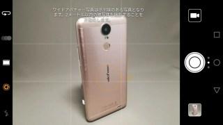 【ハイスペックSIMフリー中華スマホ カメラアプリ比較】OnePlus3・Huawei P9・Xiaomi Mi5s Plus