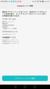 screenshot_2016-12-16-10-59-36