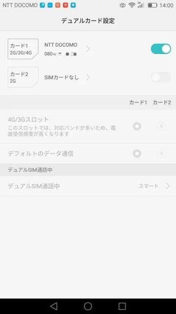 screenshot_2016-12-16-14-00-12