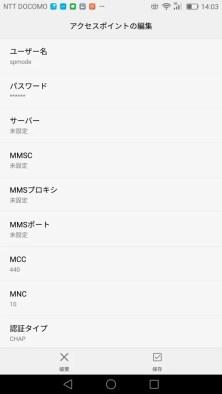 screenshot_2016-12-16-14-03-39