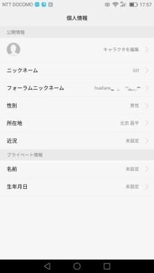 screenshot_2016-12-16-17-57-05