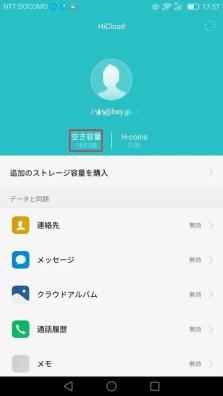 screenshot_2016-12-16-17-57-24