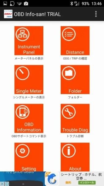 screenshot_20161129-134612