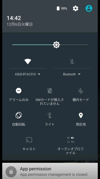 screenshot_20161206-144214