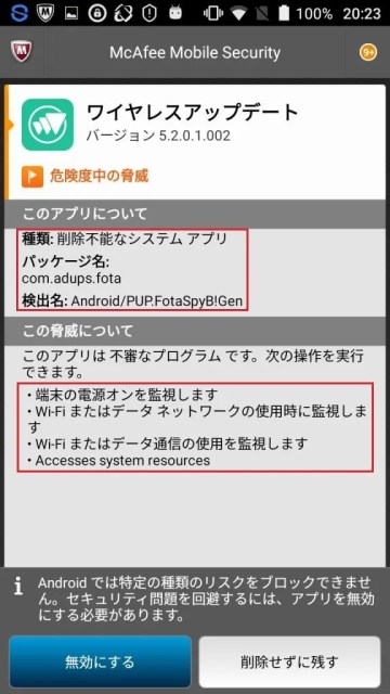 screenshot_20161210-202303