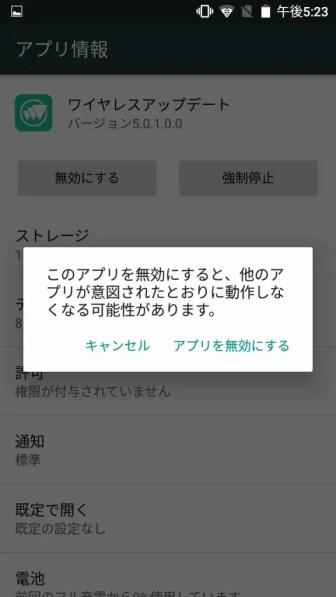 screenshot_20161214-172358