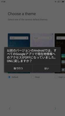 Screenshot_2017-01-13-17-28-17-517_lockscreen