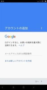 Screenshot_2017-01-13-18-14-09-067_com.google.android.gms