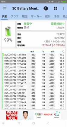 Screenshot_2017-01-22-12-55-05-145_ccc71.bmw