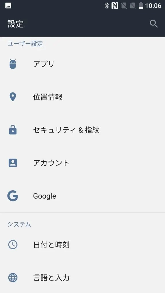 OnePlus 3T Android6 設定画面 ユーザー設定