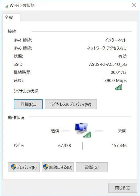 dodocool AC1200デュアルバンド USB3.0 Wi-fiアダプタ 390.0Mbps