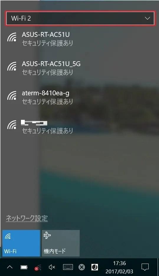 dodocool AC1200デュアルバンド USB3.0 Wi-fiアダプタ Wifi2