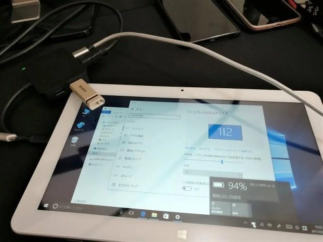 Aukey USB-C PDハブ CB-C26とUSB PD対応ケーブル+CUBE MIX Plus充電不可!