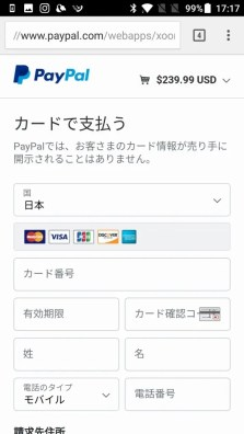 PayPalで支払う カードで支払う